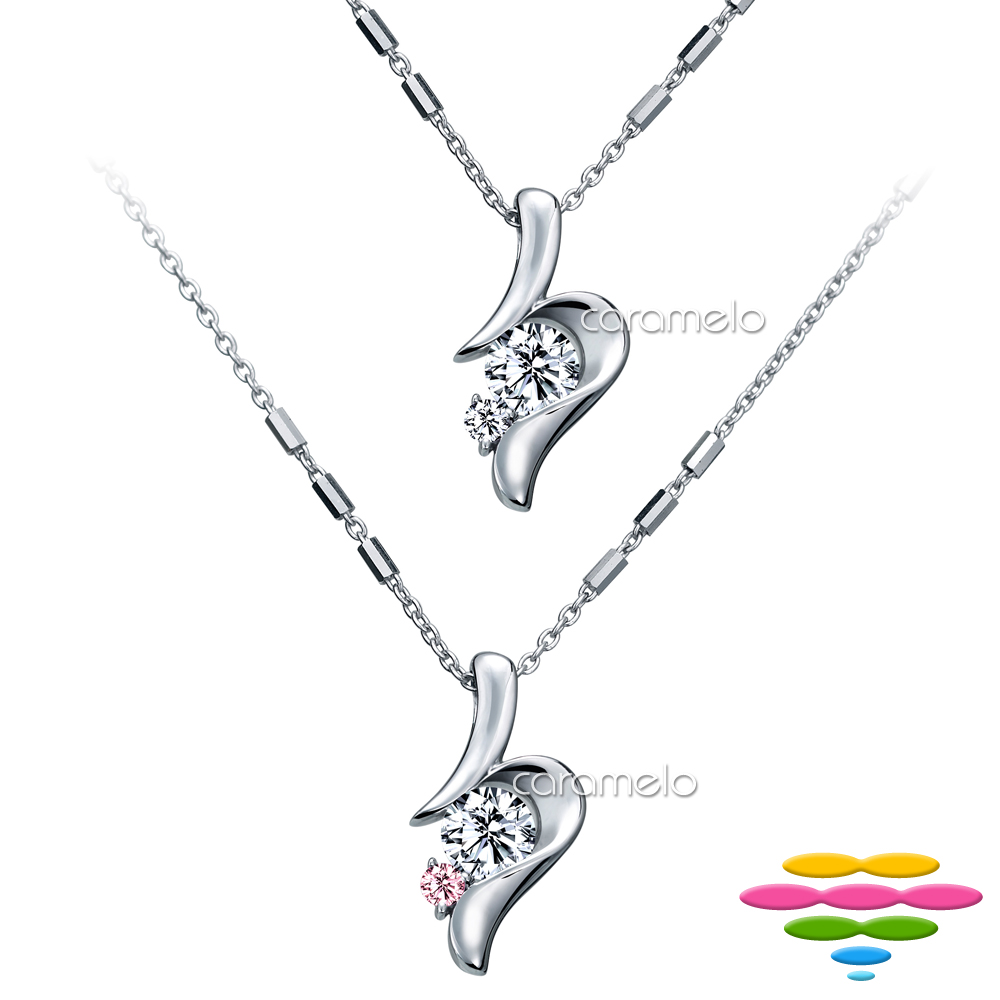 彩糖 GIA 30分 E/SI2 3EX  鑽石項鍊 (2選1)