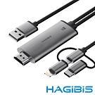 HAGiBiS lightning/MicroUSB/Type-C三合一4K影音輸出線2M