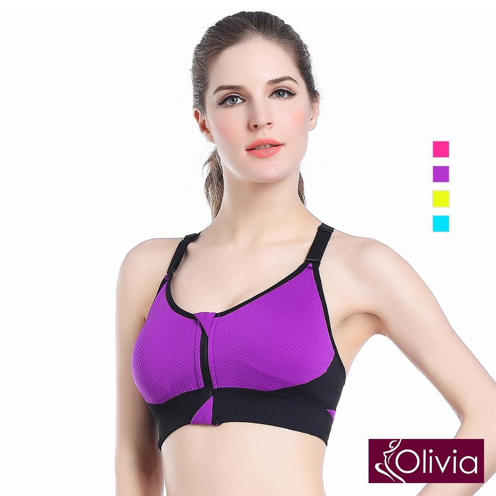 Olivia 專業防震無鋼圈舒適撞色款運動內衣(拉鍊款) -紫色