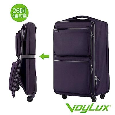 VoyLux 伯勒仕雅仕系列 26吋 收折行李箱紫色-3288617