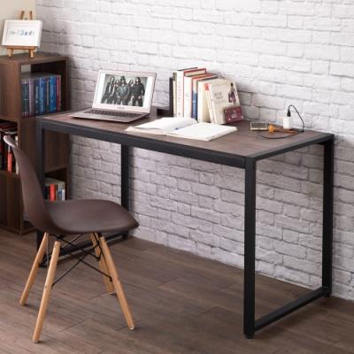TZUMii 德爾128cm寬穩固鐵管書桌128*60* 76.5cm