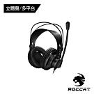 【ROCCAT】 RengaBoost 錄音室等級耳罩立體聲耳機