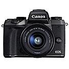 【快】CANON EOS M5+15-45mm IS STM 單鏡組*(中文平輸)