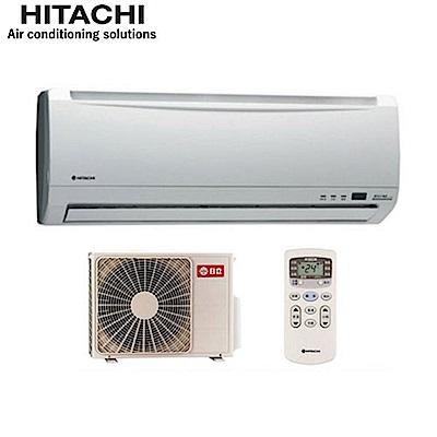 HITACHI  日立 頂級型 變頻冷暖 分離式冷氣 RAS-63NK/RAC-63NK