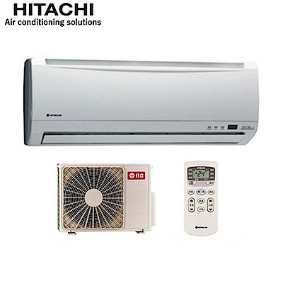 HITACHI  日立 頂級型 變頻冷暖 分離式冷氣 RAS-71NK/RAC-71NK