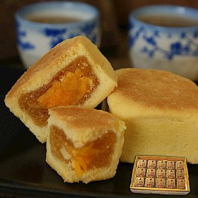 鄭玉珍 經典鳳黃酥15入禮盒x1盒(蛋奶素)