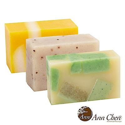 陳怡安手工皂-果漾馬鞭草香橙蔓越莓手工皂三入組