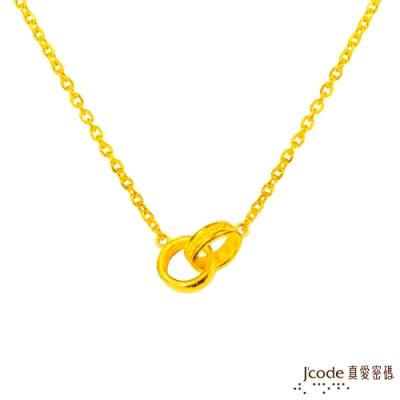 J code真愛密碼 真愛-緊扣緣分黃金項鍊
