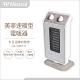 Mistral美寧 速暖陶瓷電暖器 JR-308HTT product thumbnail 1