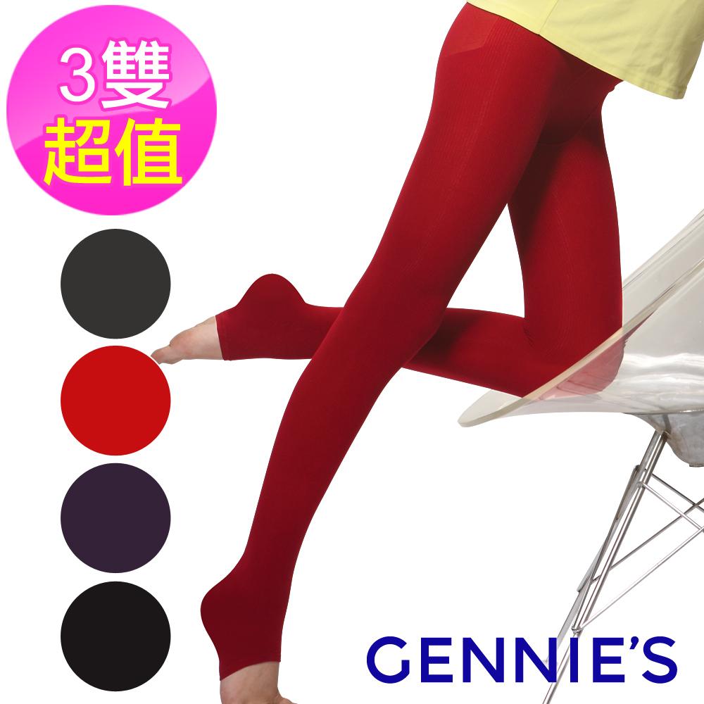 3入組*Gennies奇妮-孕婦專用時尚彈性厚棉踩腳褲襪/九分褲襪(GM34)