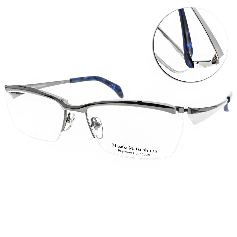 Masaki Matsushima眼鏡 日系工藝經典/槍-藍 #MFP546 C02 @ Y!購物