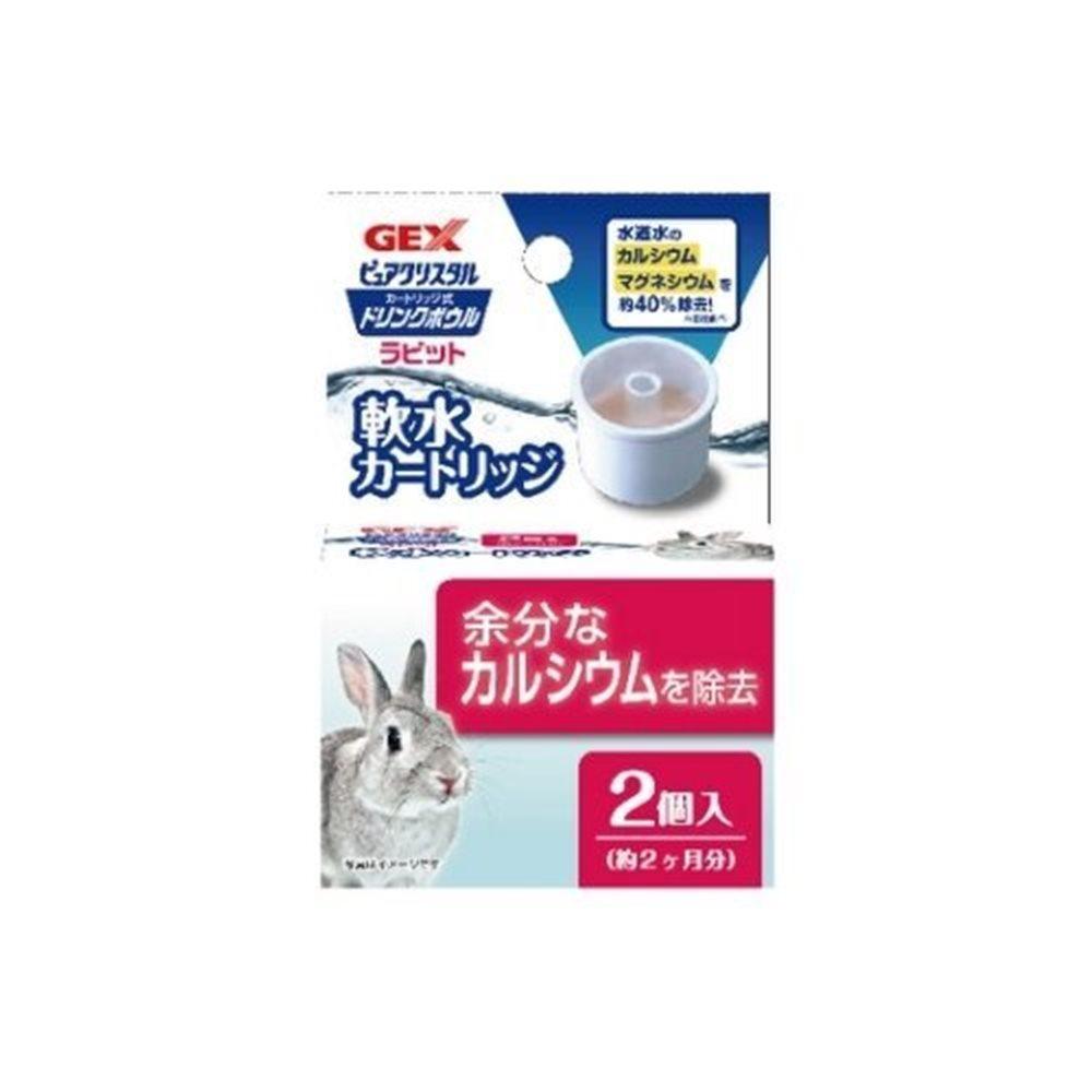GEX 濾水神器 兔用軟水濾芯 兩入/盒