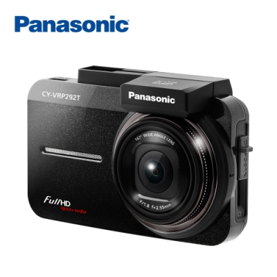 Panasonic國際牌SONY Sensor行車記錄器 CY-VRP292T(單機版)