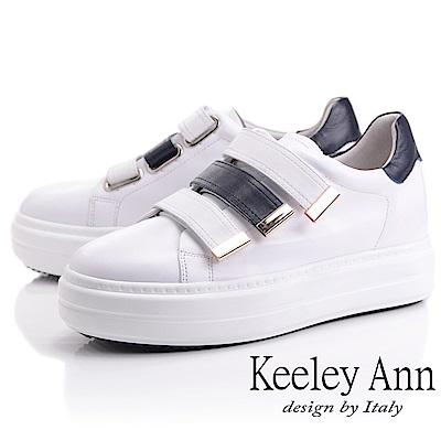 Keeley Ann 我的日常生活 真皮百搭金屬魔鬼氈厚底休閒鞋(藍色)