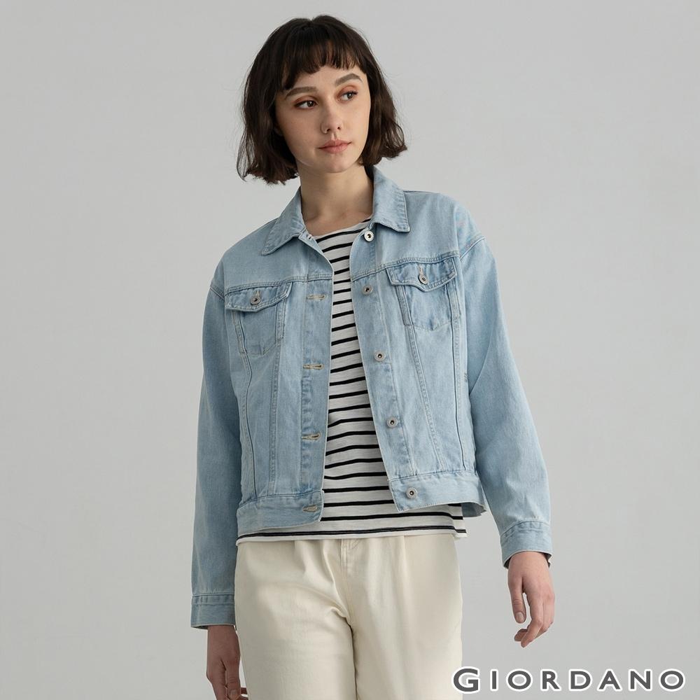 GIORDANO 女裝素色竹節棉T恤 - 63 黑白條紋