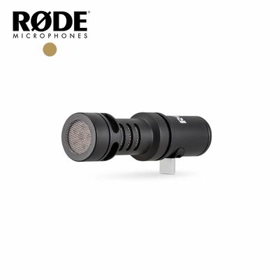 RODE VIDEOMIC ME-C USB-C 指向性麥克風