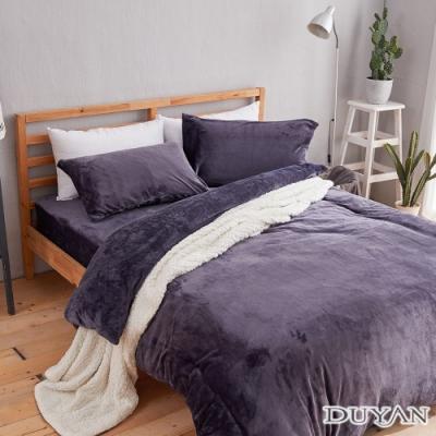 DUYAN 竹漾-100%法蘭絨-雙人加大床包兩用毯被四件組-太空灰