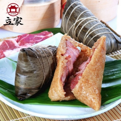 南門市場立家 湖州鮮肉粽(10入)