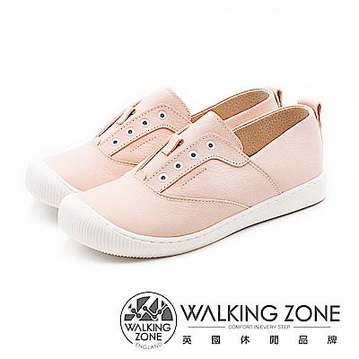 WALKING ZONE 真皮直套鬆緊休閒鞋 女鞋 - 淡粉(另有水藍)