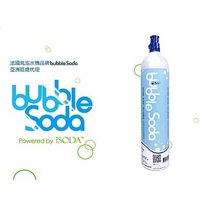 BubbleSoda 食用級二氧化碳鋼瓶 BS-999