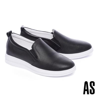 休閒鞋 AS 率性日常極簡沖孔全真皮厚底休閒鞋-黑