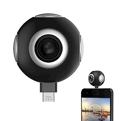 ASUS華碩 360°全景攝影機 AMKU002