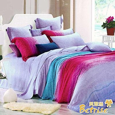 Betrise唯美夜色 加大-100%奧地利天絲四件式兩用被床包組