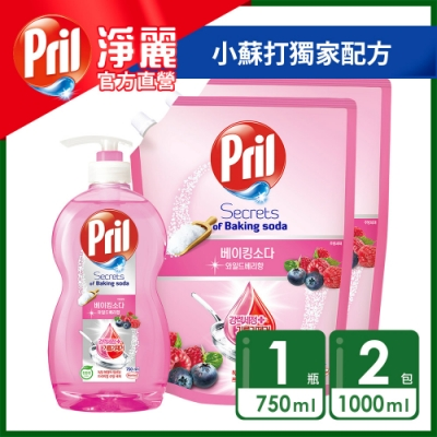 Pril 淨麗 小蘇打高效洗碗精_莓果 熱銷1+2組(750ML x 1瓶+1L x 2包)