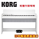[無卡分期-12期] KORG LP-380 直立式數位電鋼琴 雲朵白色款 product thumbnail 2