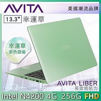(無卡分期-12期)AVITA LIBER 13吋筆電(N4200/4G/256G)幸運草