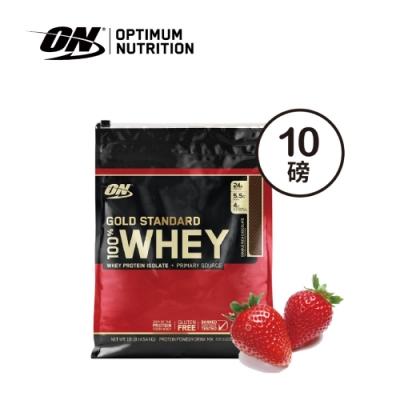 [美國 ON] 金牌乳清蛋白-草莓(10磅/袋)