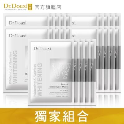 Dr.Douxi朵璽 極光晶采雪肌面膜 25片入