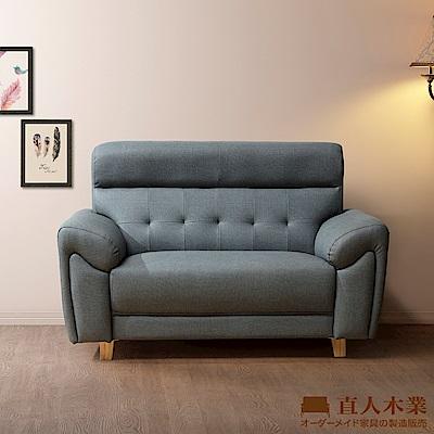 日本直人木業-ALEX高椅背鐵灰色防潑水/防污/貓抓布兩人沙發