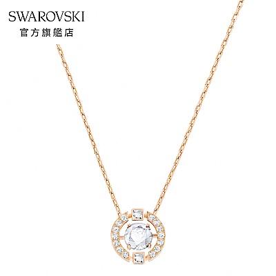 SWAROVSKI施華洛世奇 Sparkling 玫金色閃耀舞動水晶項鏈