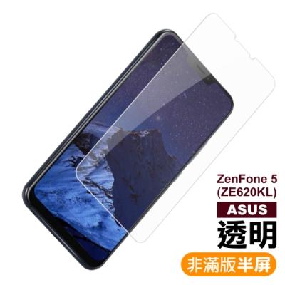 ASUS ZenFone ZF5-ZE620KL 透明 鋼化玻璃膜 保護貼