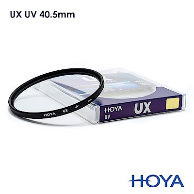 HOYA UX SLIM 40.5mm 超薄框UV鏡
