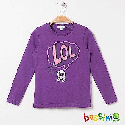 bossini女童-印花長袖T恤01紫