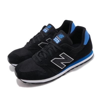New Balance 休閒鞋 373MST D 麂皮 男鞋