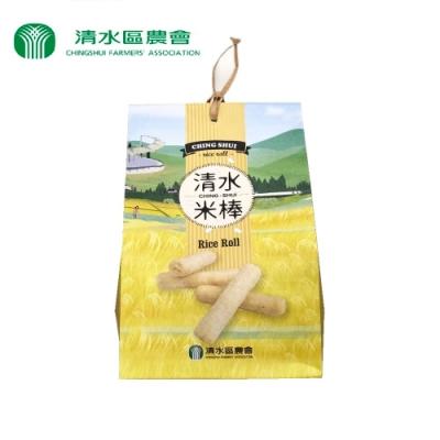 清水區農會 清水米棒120公克/袋(10公克/12小包)
