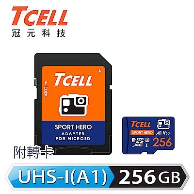 TCELL冠元 MicroSDXC UHS-I (A1)U3 256GB 運動專用記憶卡