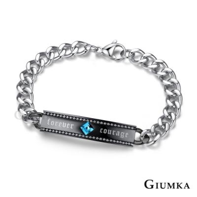 GIUMKA白鋼手鍊 Forever單個價格