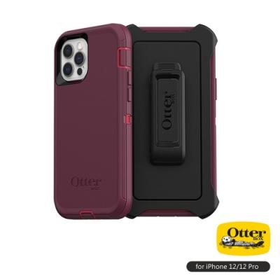 OtterBox iPhone 12/12 Pro (6.1吋)專用 防刮防塵防摔手機保護殼-Defender防禦者系列■紫