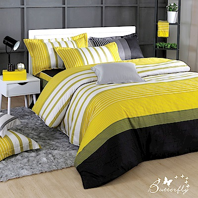 BUTTERFLY-台製40支紗純棉-薄式加大雙人床包被套四件組-舞動青春-黃