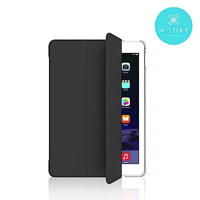 Mooke iPad 2017/2018 Nappa手工保護套-經典黑