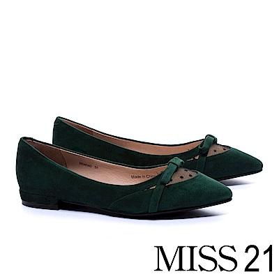 低跟鞋 MISS 21 復古優雅異材質網紗拼接羊麂皮低跟鞋 -綠