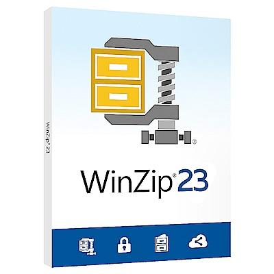 WinZip STD 23 標準版盒裝(中/英)