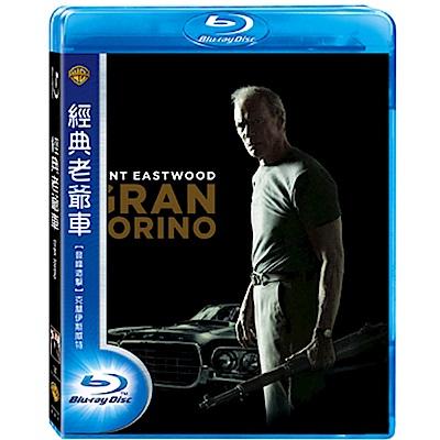 經典老爺車 Gran Torino 藍光 BD