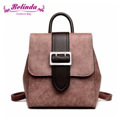 【Belinda】拉蒂納二用後背包(粉色)