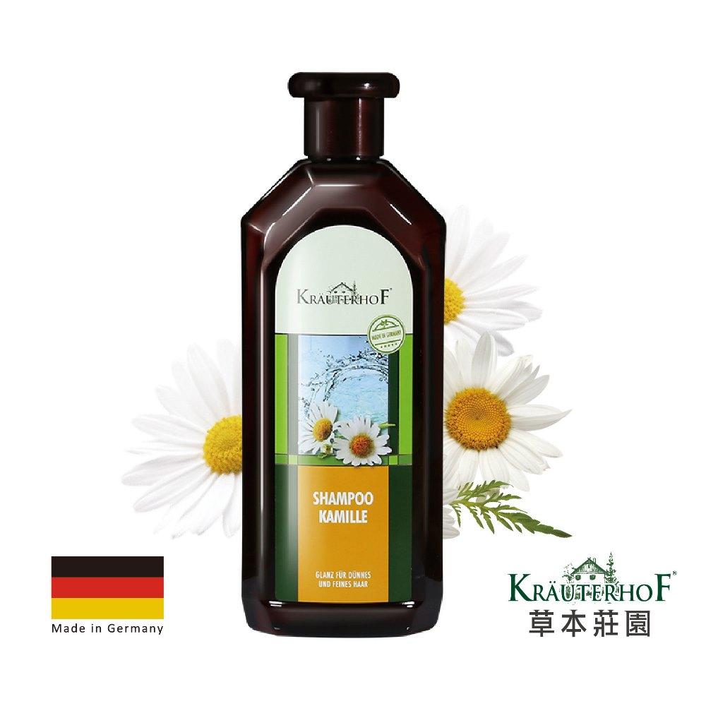 德國 歐森-草本莊園 洋甘菊水潤洗髮精(500ml)
