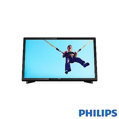 PHILIPS飛利浦 22吋 護眼液晶顯示器+視訊盒 22PFH5403